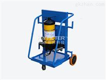 PFC8314-50-Z-KZ颇尔滤油机净油小车