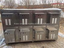 等离子油烟废气净化器 废气处理公司
