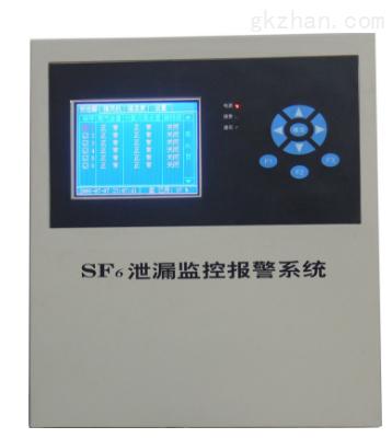 XW-8232A型SF6泄露报警系统