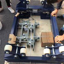 涂料厂2吨钢瓶电子秤