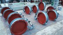 常熟DN700气动蝶阀厂家制作三天发货