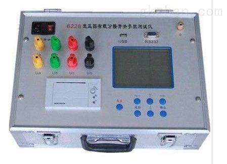 VS-6528型变压器有载分接开关测试仪