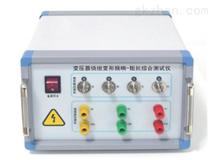 VS1600型变压器绕组变形综合测试仪