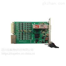 USB系列同步数据采集模块