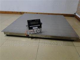 SCS-YHF防爆地磅秤,化工厂用防爆平台秤2T