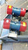 亚通YTZ-520核桃板栗分级专用直线振动筛