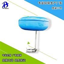 LHJ-1.5浮筒搅拌机 潜水搅拌器