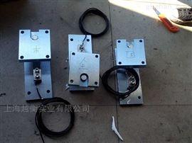越衡YH-10T电子秤传感器  料罐称重模块