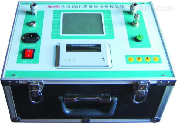 YCMD密度继电器测试仪