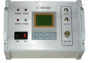 YC-30氢气纯度仪