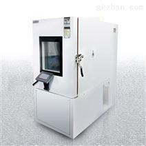 上海高低温试验箱生产厂家