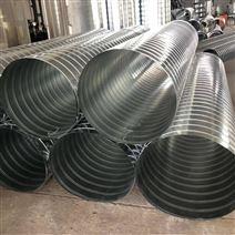 佛山螺旋風管廠專業排風管道DN200mm加工