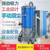 380V大功率吸粉尘专用英格玛吸尘器