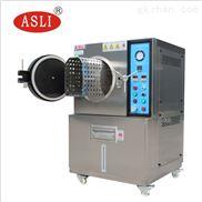 hast老化测试箱使用条件和技术参数