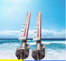天康UHZ型系列磁性浮子式翻板(翻柱)液位计