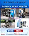 生活给水变频调速机组的厂家