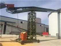 帮工定制 8米 10米 12米移动式皮带输送机