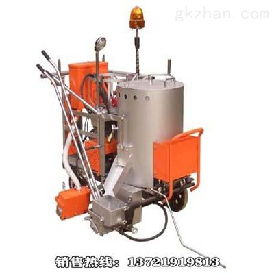 马路冷喷划线机专业生产厂家