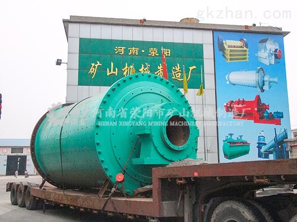 节能型年处理25万吨粉煤灰球磨机