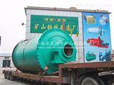 時產20噸石灰球磨機采購應貨比三家