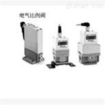 一览,日本SMC电气比例阀质量要求