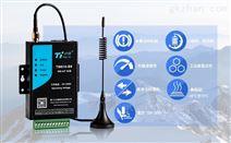 NB-IoT终端 窄带物联网终端