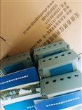 焦炉测温管理红外测温IR-AHS2、IR-AHS、IR-AHU、IR-AHSO、UX-10P、UX-20P