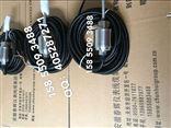 工厂设备振动测量变送器HZD-B-8T-A2-B3、HZD-B-8B-A1-B2