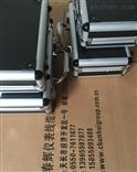 振动ZH1251-A60-B01,ZH1021A-A2-B1、ZH1011A-A01-B01-C02