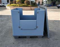 蜂窝板围板箱