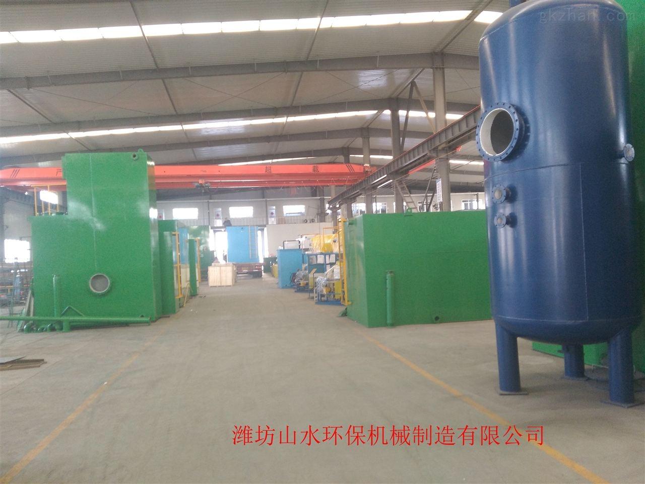 江西省抚州市水厂一体化净水器饮用水消毒净化设备设计图纸
