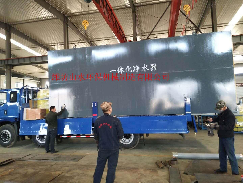 广西壮族自治区梧州市水厂一体化净水设备循环水净水器操作维护说明书