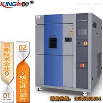 冷热冲击测试箱PCB高低温冲击试验机厂家