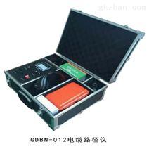 电缆路径仪-电缆故障测试仪