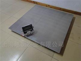 SCS-YHF4-20MA防爆地磅秤,1T2t3T電子地磅稱