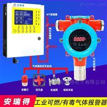 点型醋酸甲酯气体报警器