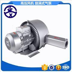 5.5kw双涡轮旋涡气泵