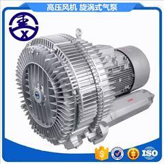 真空吸料旋涡高压气泵