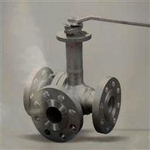 DQ45W不锈钢低温三通球阀
