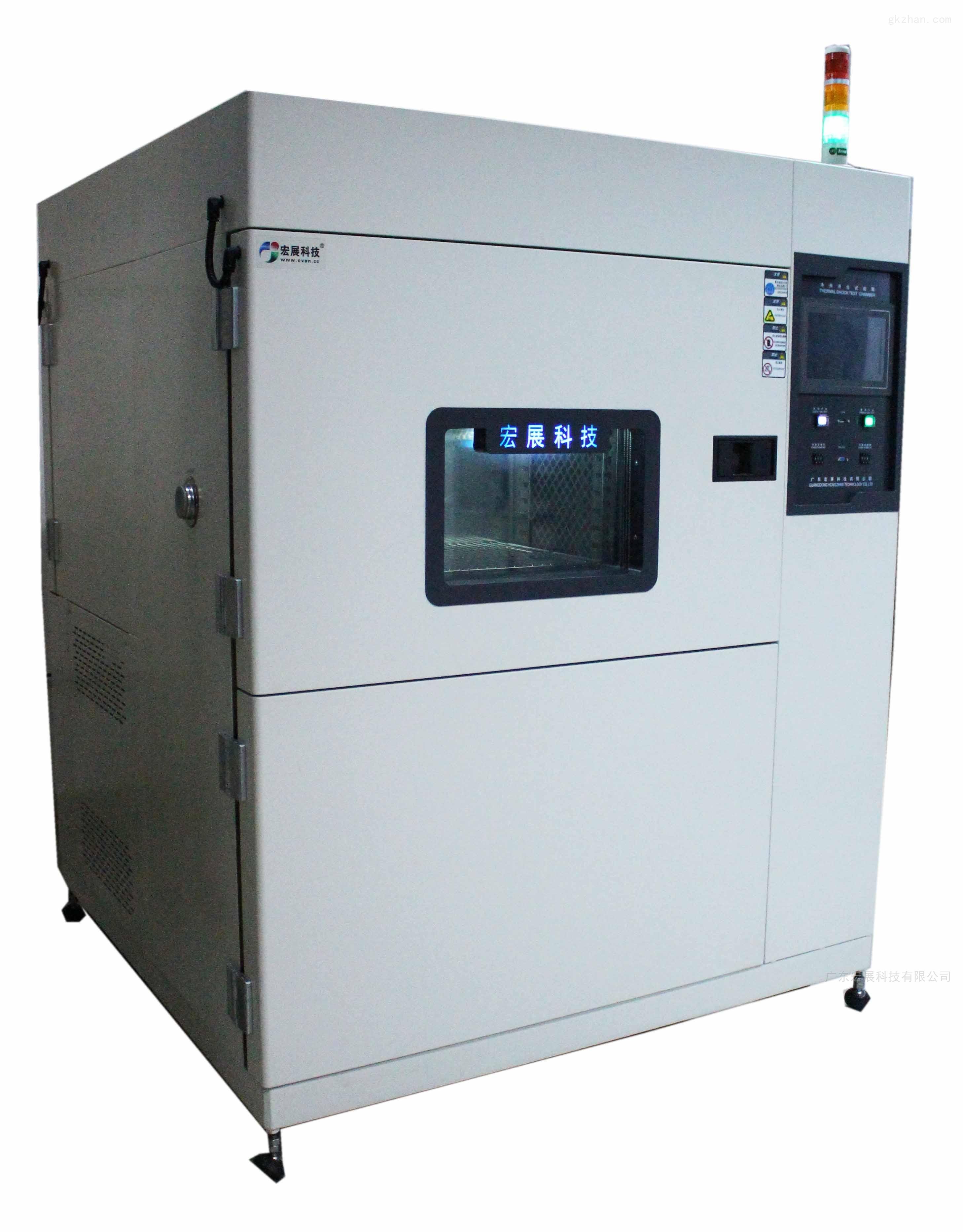 武汉电池通信冷热冲击试验箱