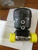 德国宝德burkert2031-442077隔膜阀