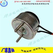 DO4020管状-圆管推拉电磁铁
