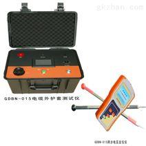 电缆外护套检测仪