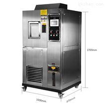 恒溫恒濕箱濕熱老化交變檢測箱貴陽高低溫箱