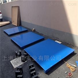 SCS-YHF化工厂5000KG防爆电子小地磅 5t防爆磅秤