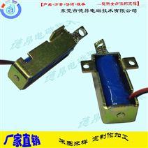 德昂DU0437L储物柜-信报箱电磁铁-框架式