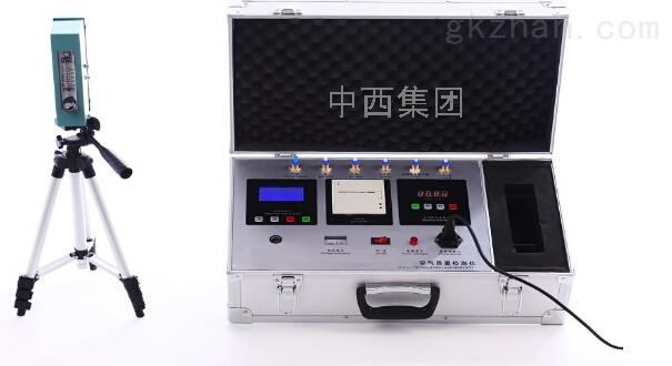 室内空气质量检测仪型号:JC69  M402365