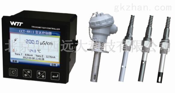 在线电导率仪型号:KRD11-CCT-8301A