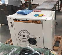 电启动户外带轮子8kw柴油发电机