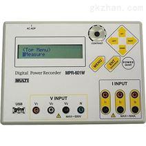 进口MULTI数字功率记录仪 可测试电压,电流